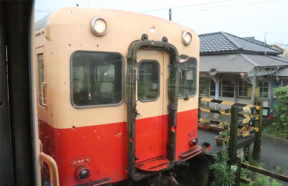 f:id:daihida:20200725203407j:plain