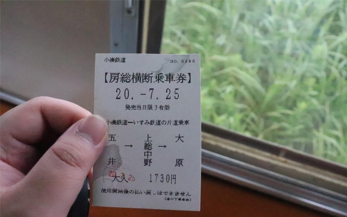 f:id:daihida:20200725204233j:plain
