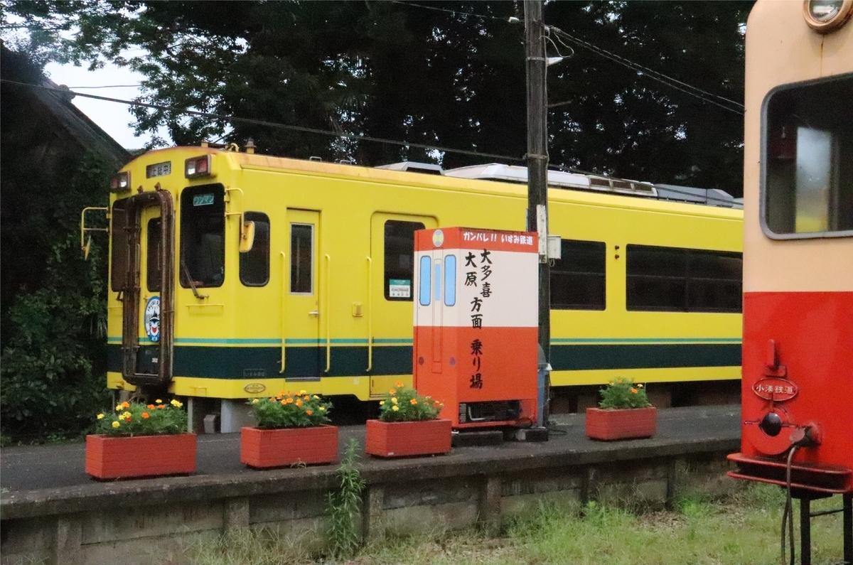 f:id:daihida:20200725211030j:plain