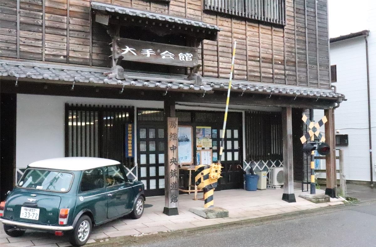 f:id:daihida:20200725214502j:plain
