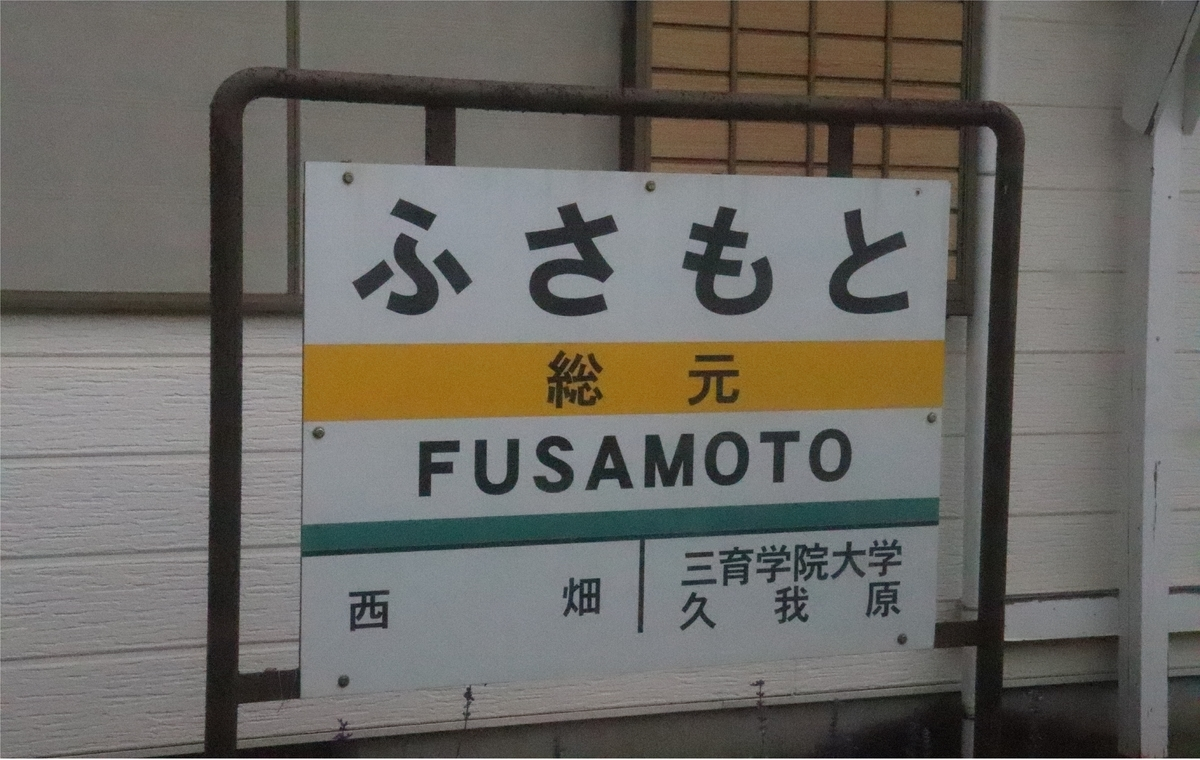 f:id:daihida:20200725225240j:plain