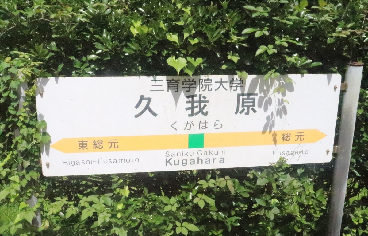 f:id:daihida:20200726102624j:plain