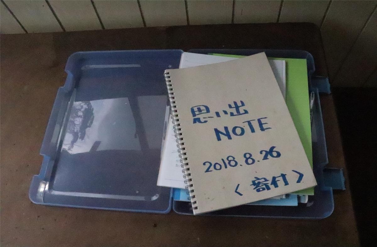 f:id:daihida:20200726103234j:plain