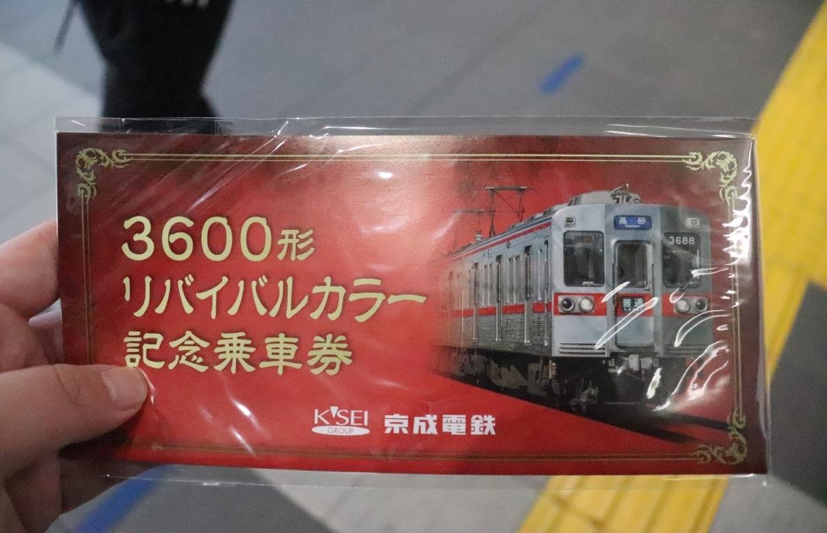 f:id:daihida:20200801173344j:plain