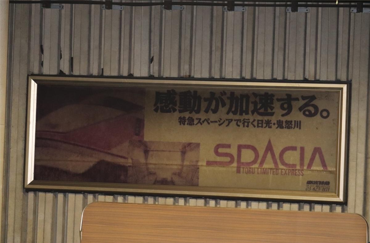 f:id:daihida:20200829195942j:plain