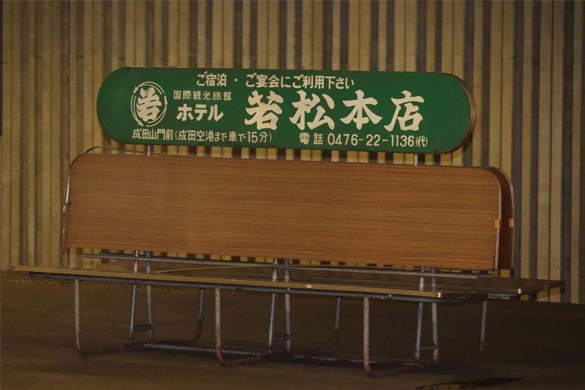 f:id:daihida:20200829200133j:plain