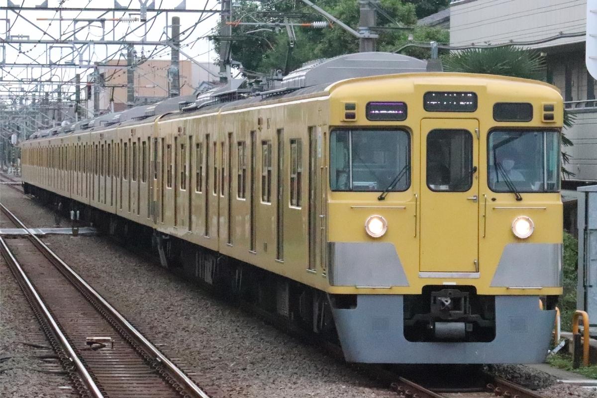 f:id:daihida:20200920230844j:plain