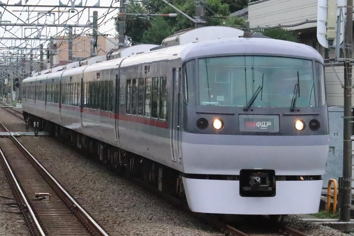 f:id:daihida:20200920231849j:plain