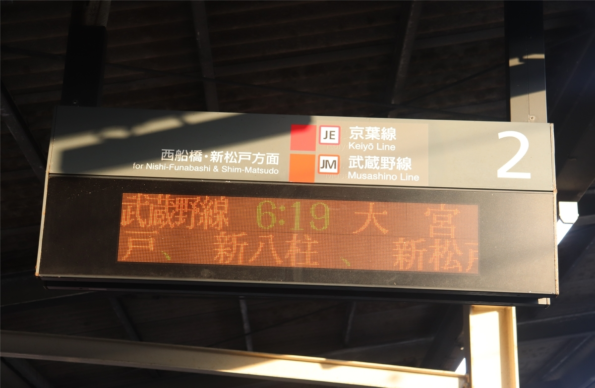 f:id:daihida:20201003181753j:plain
