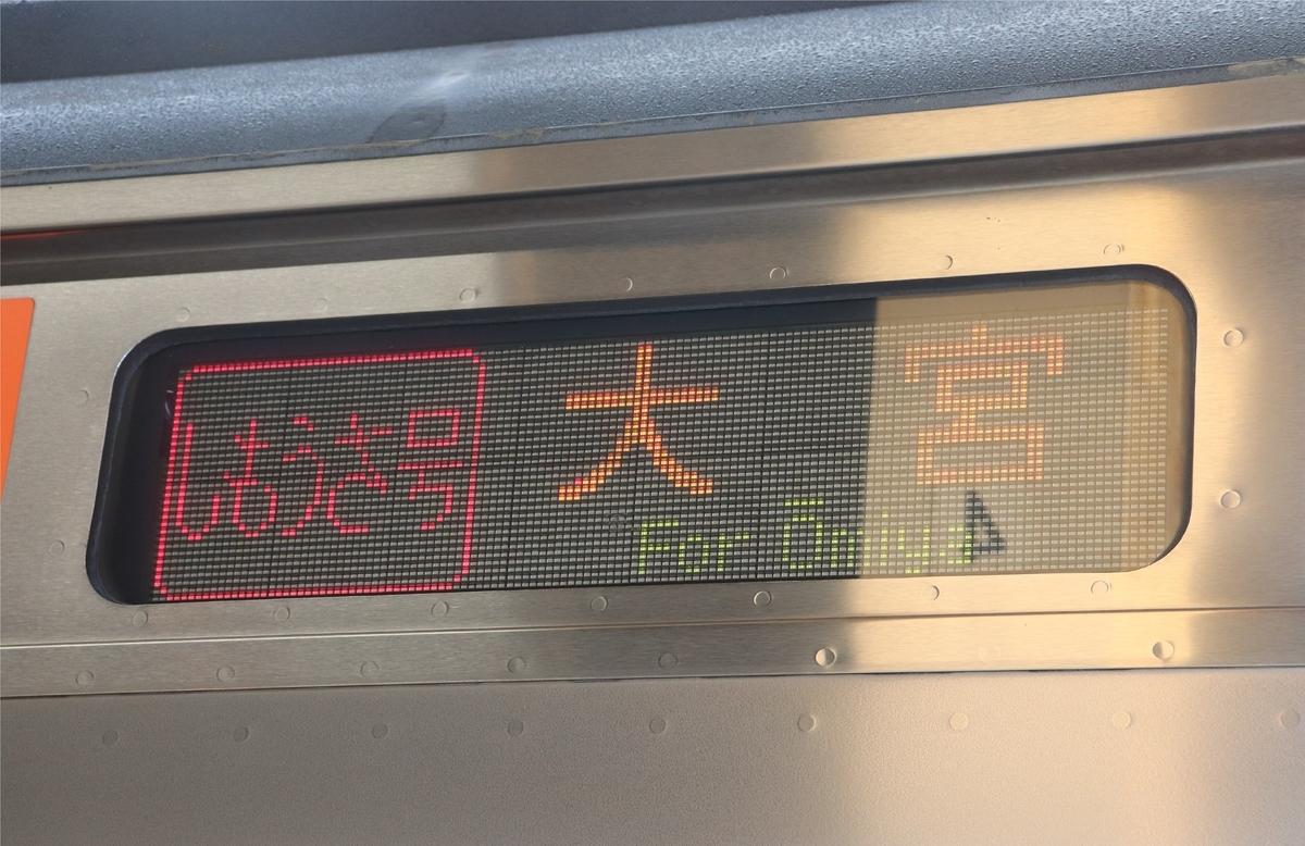 f:id:daihida:20201003182018j:plain