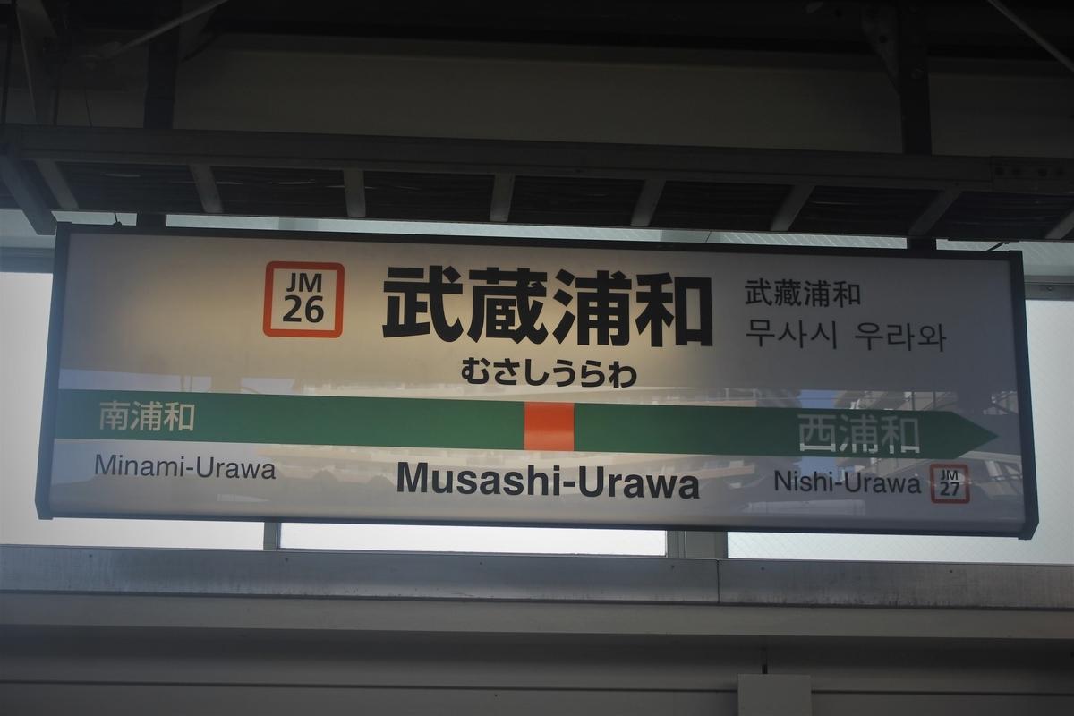 f:id:daihida:20201003183614j:plain