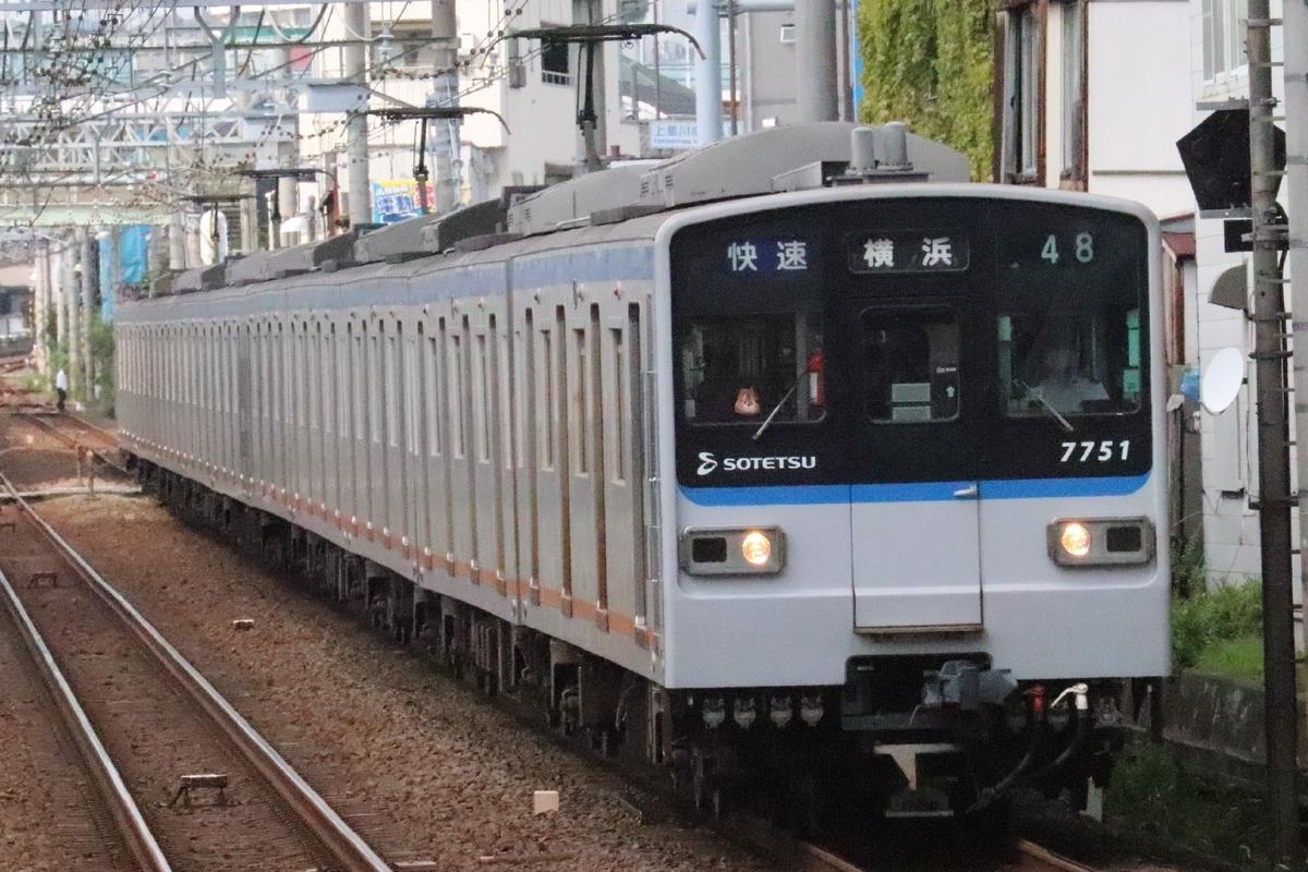 f:id:daihida:20201003192157j:plain