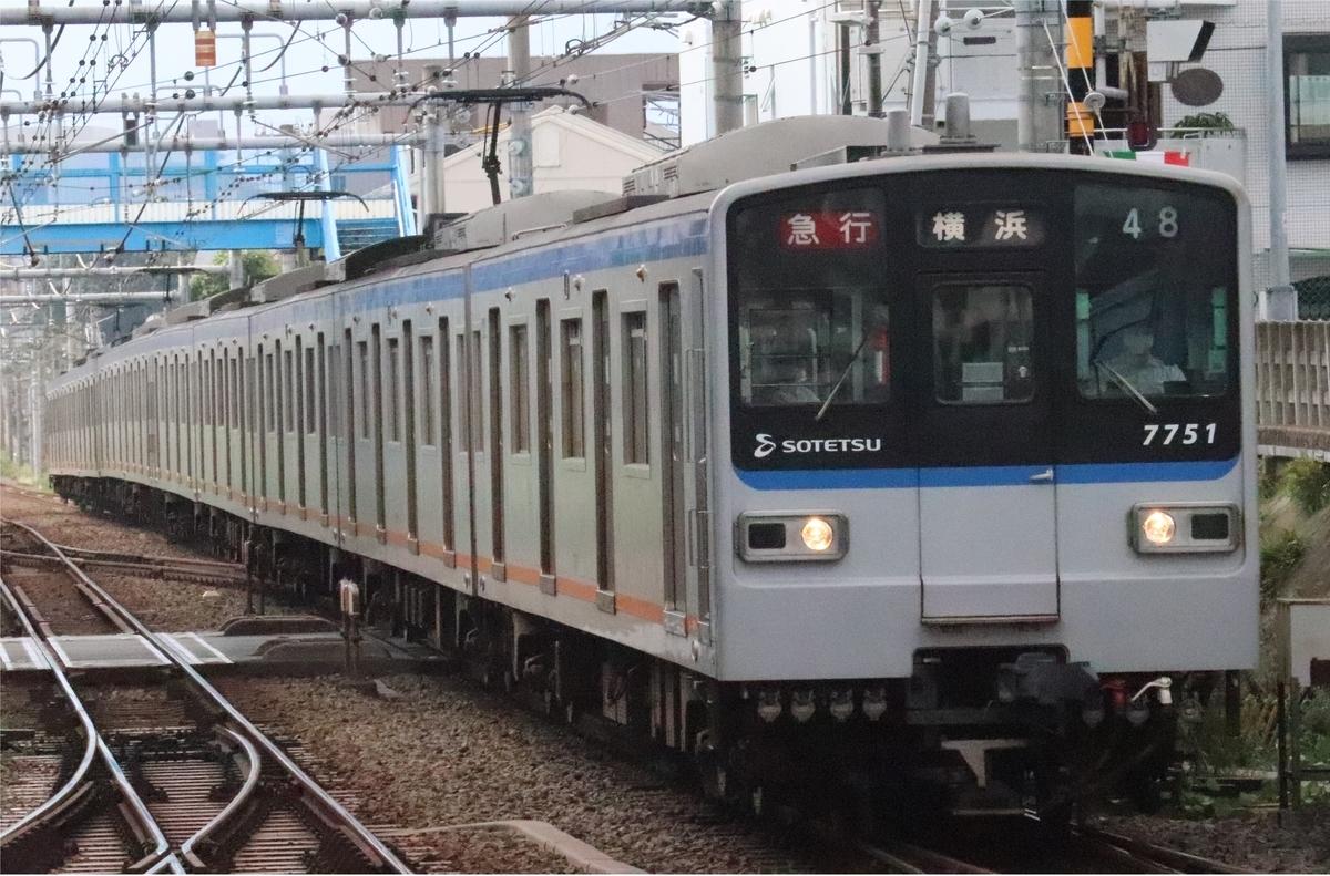 f:id:daihida:20201003192642j:plain