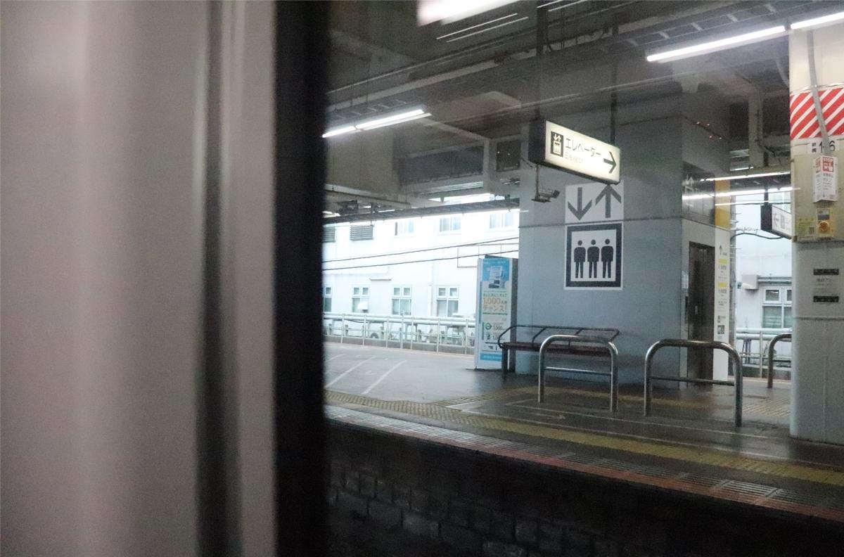 f:id:daihida:20201025105250j:plain