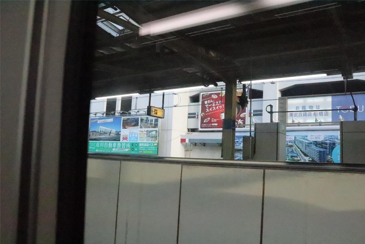f:id:daihida:20201025105433j:plain