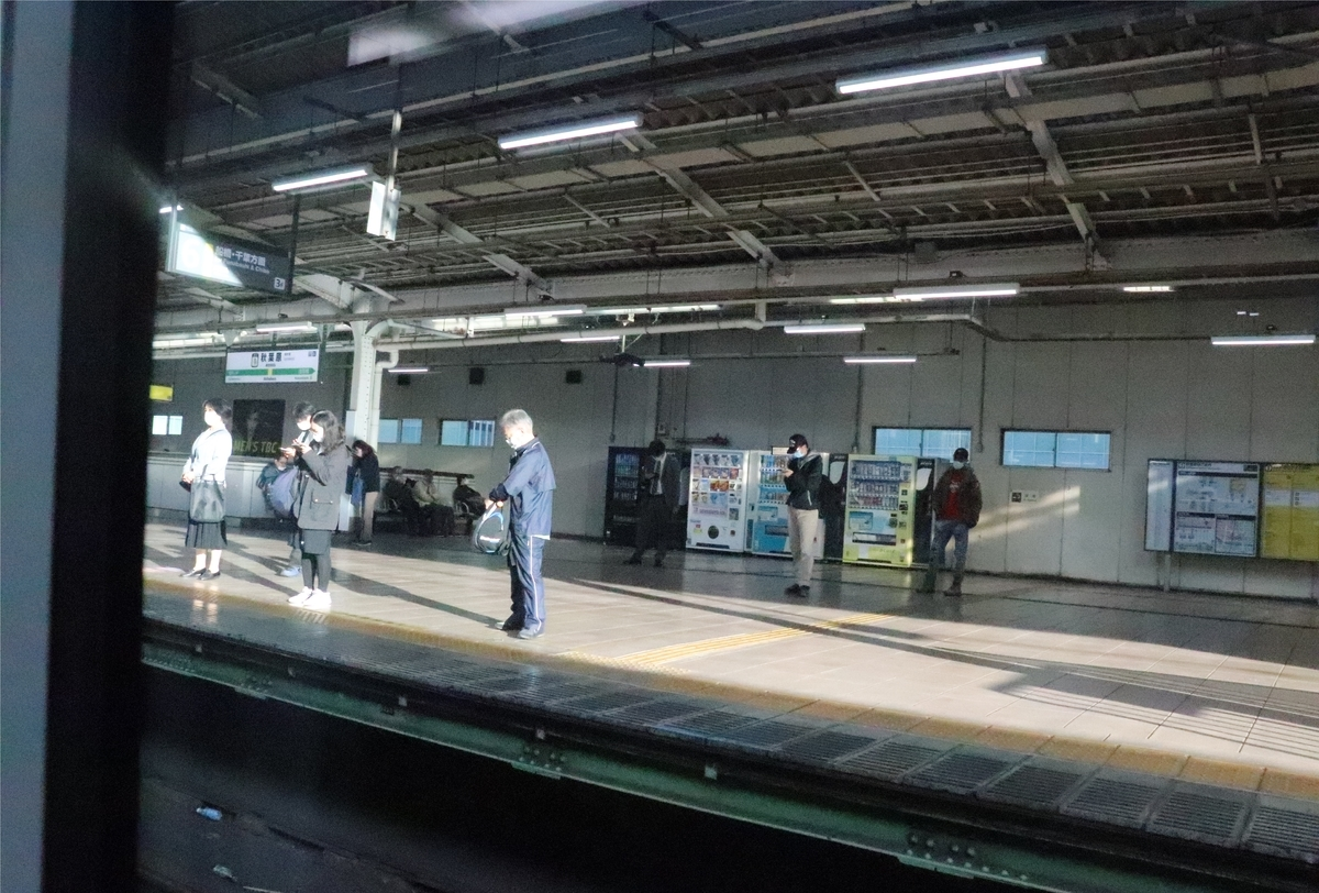 f:id:daihida:20201025110346j:plain