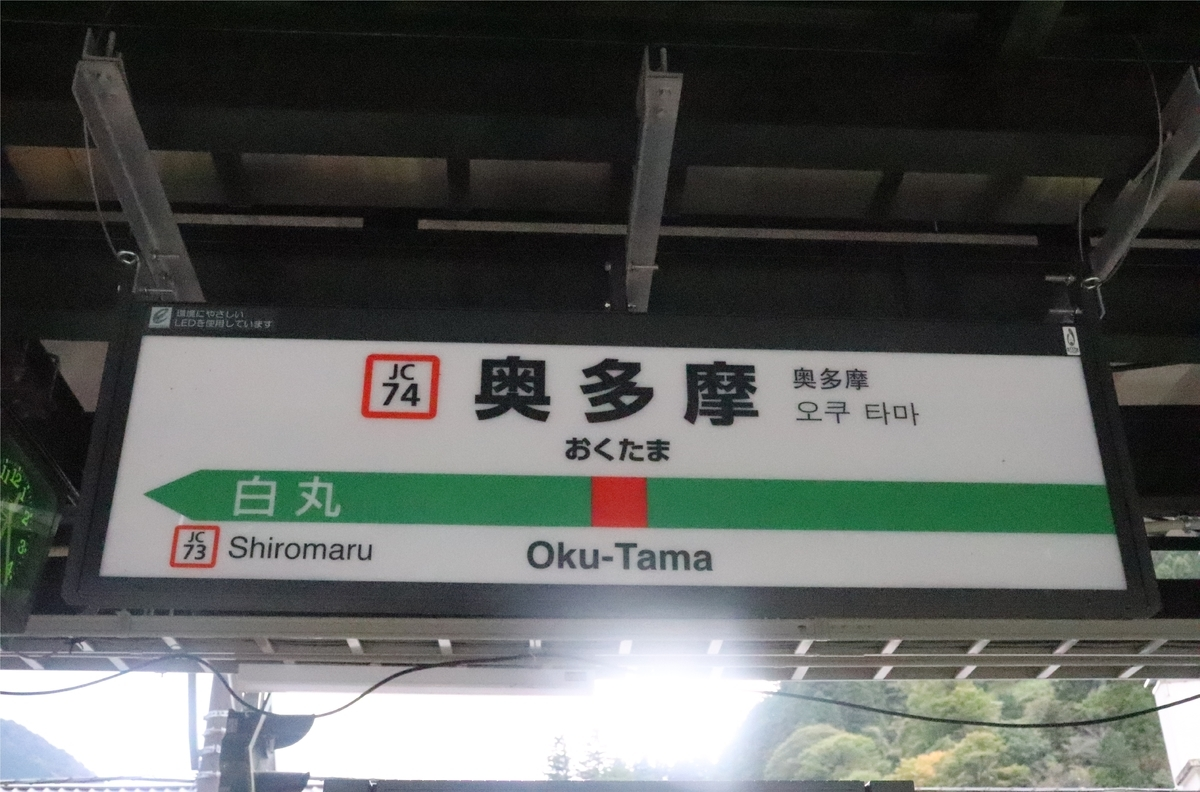 f:id:daihida:20201025175935j:plain