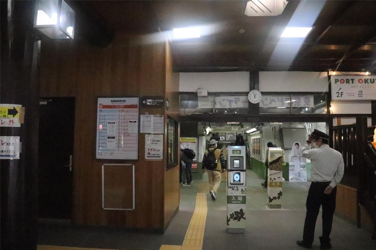 f:id:daihida:20201025180632j:plain