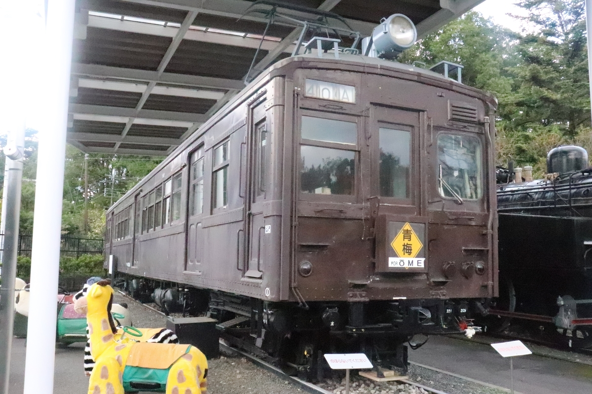 f:id:daihida:20201025183414j:plain