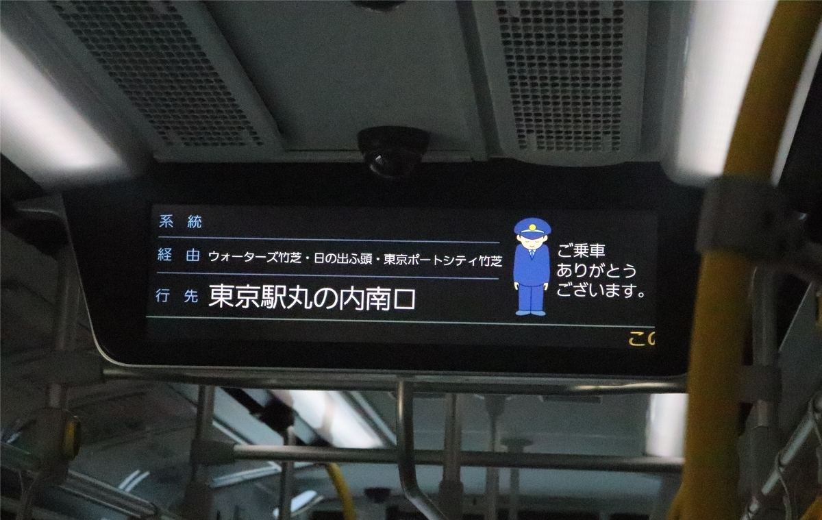 f:id:daihida:20201025201652j:plain