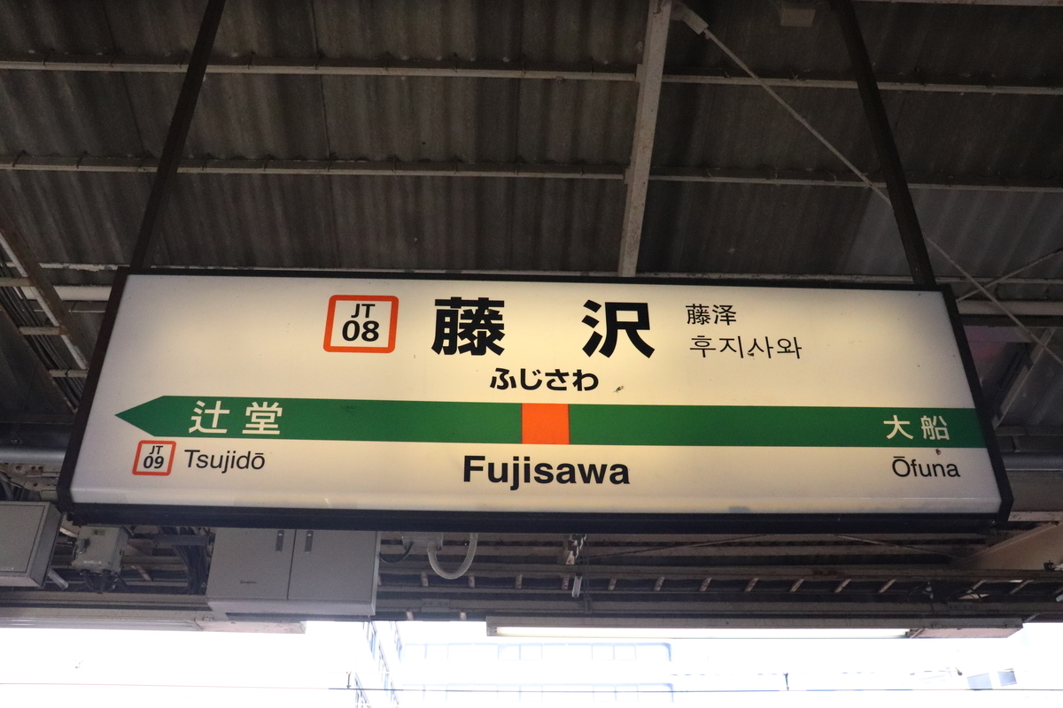 f:id:daihida:20201107212858j:plain