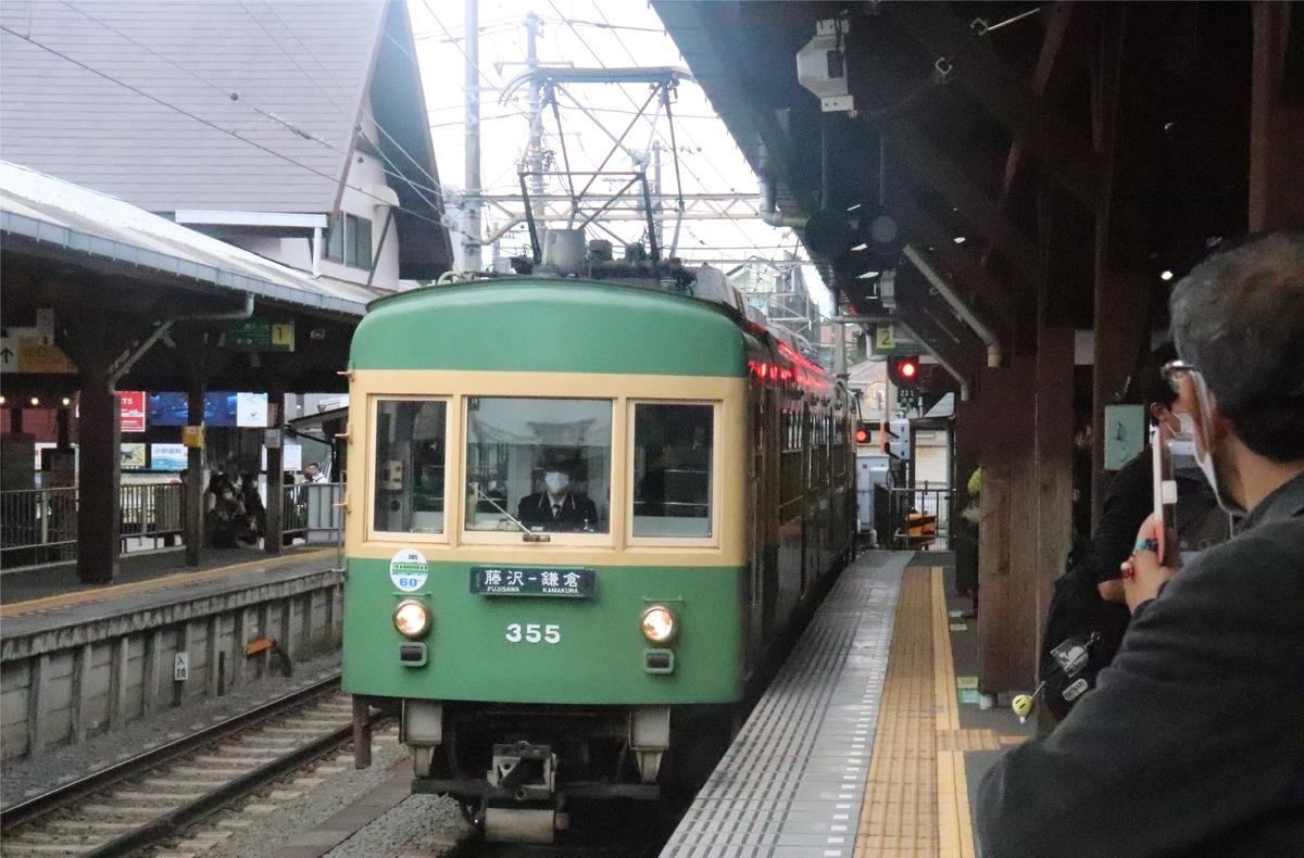 f:id:daihida:20201107220609j:plain
