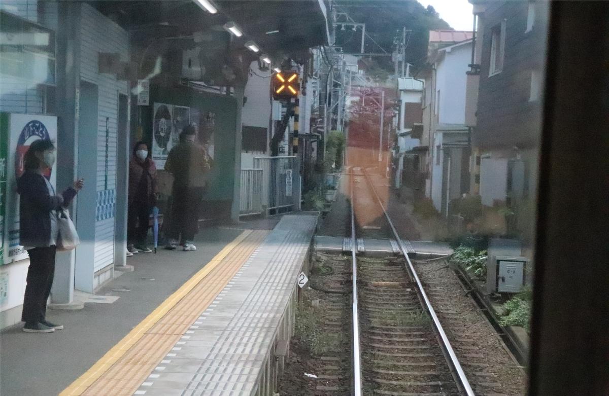 f:id:daihida:20201107221030j:plain