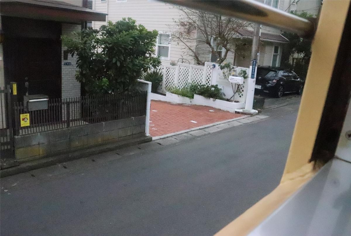 f:id:daihida:20201107221827j:plain