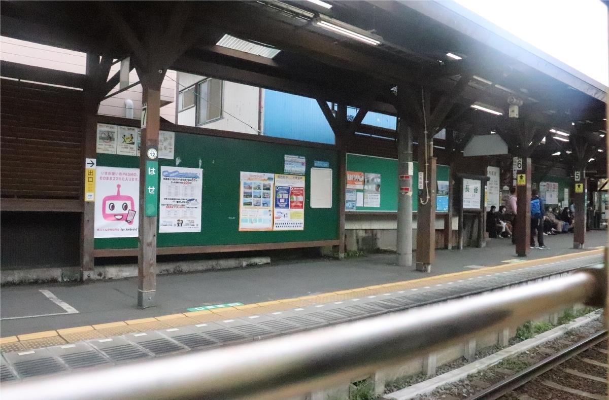f:id:daihida:20201107222120j:plain