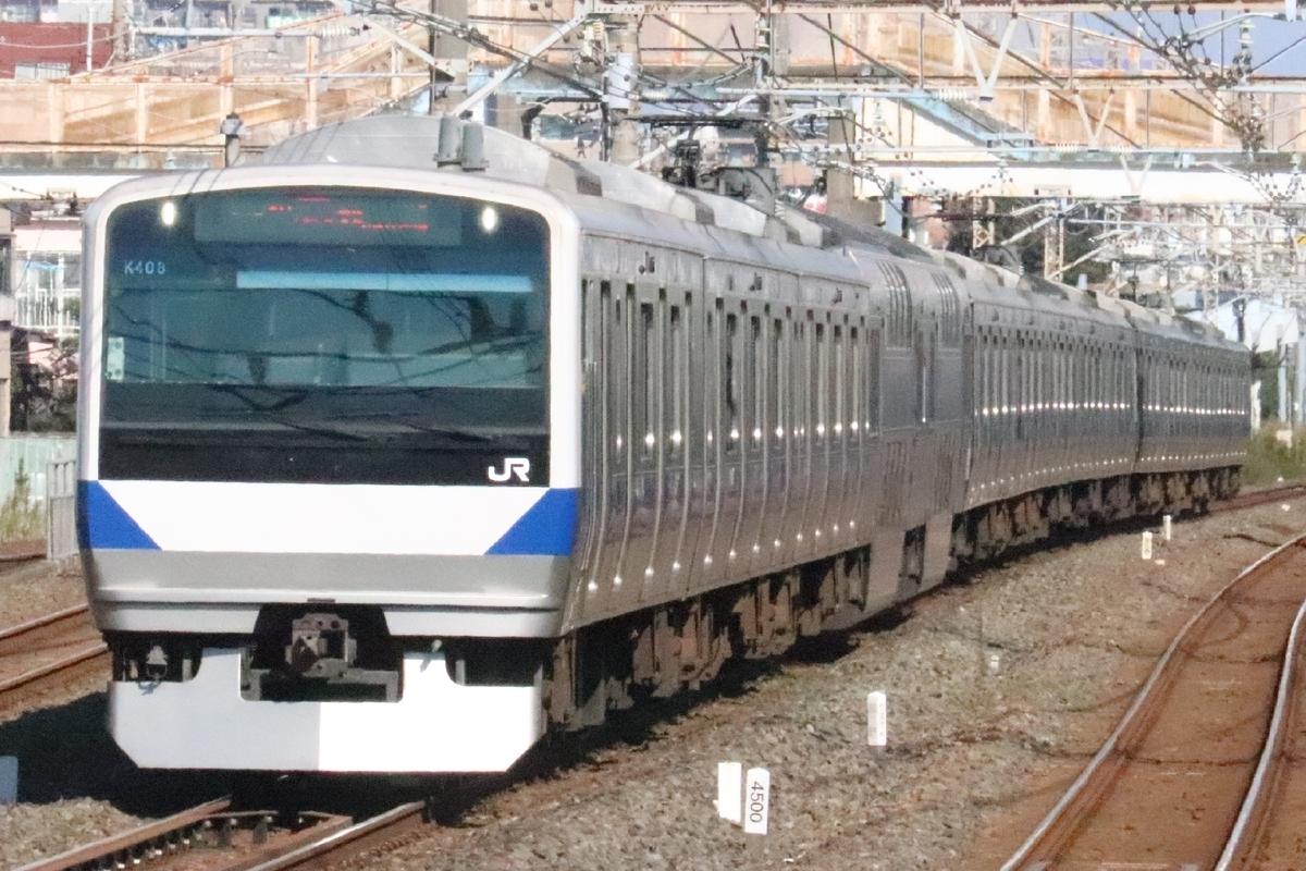 f:id:daihida:20201114154534j:plain