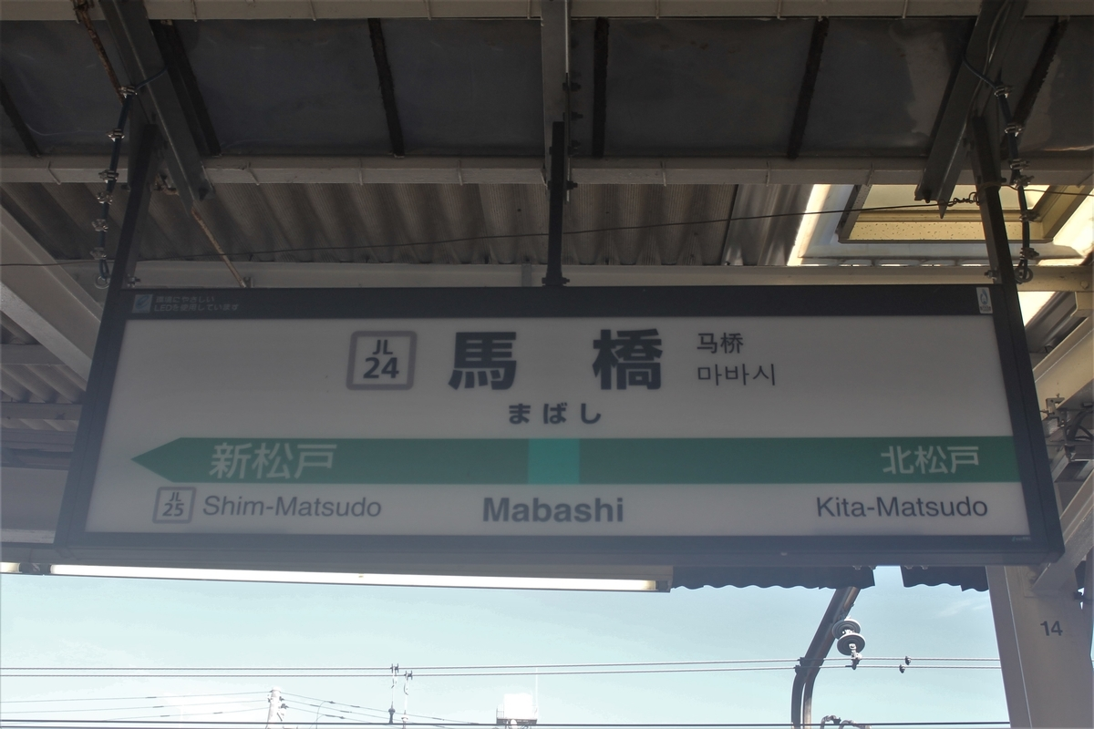 f:id:daihida:20201114164027j:plain