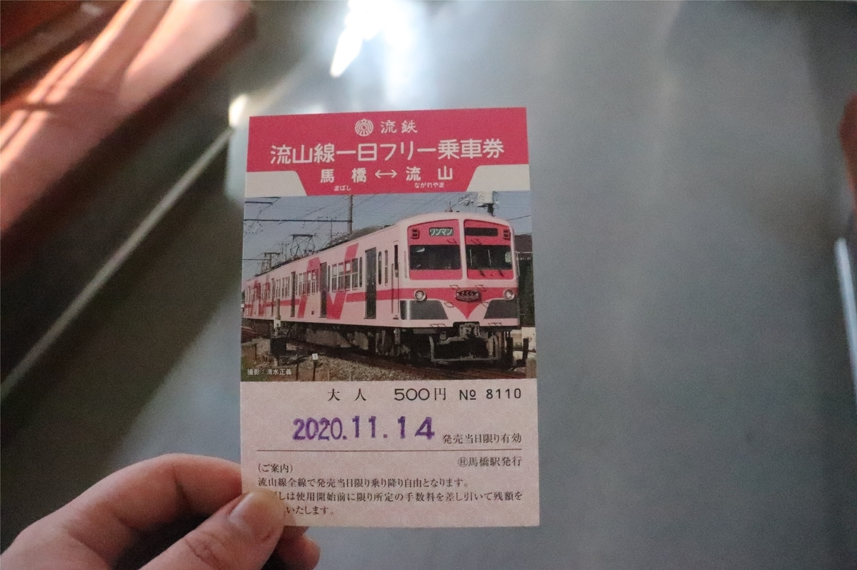 f:id:daihida:20201114164659j:plain