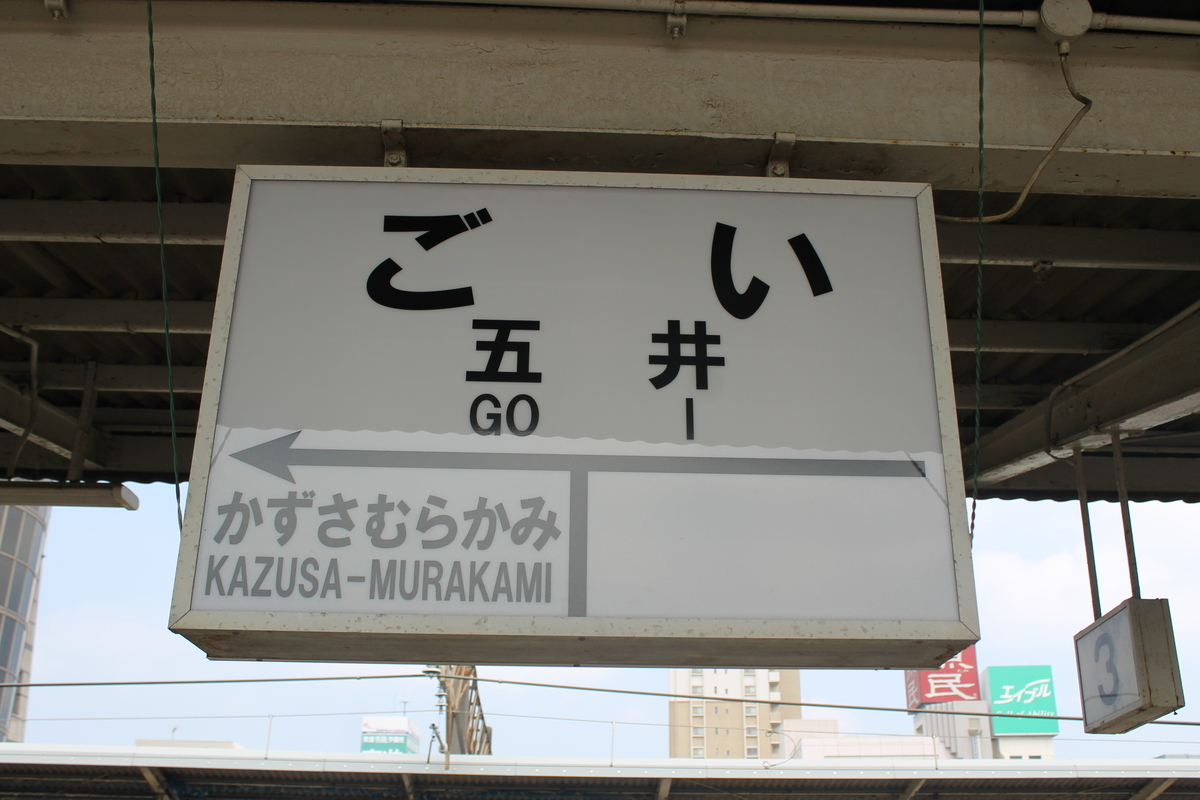 f:id:daihida:20201122115332j:plain