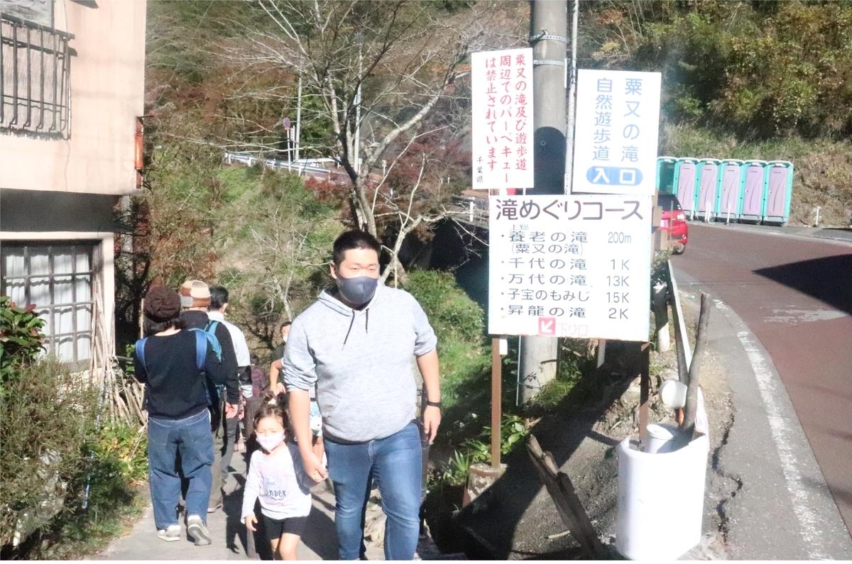f:id:daihida:20201122123320j:plain