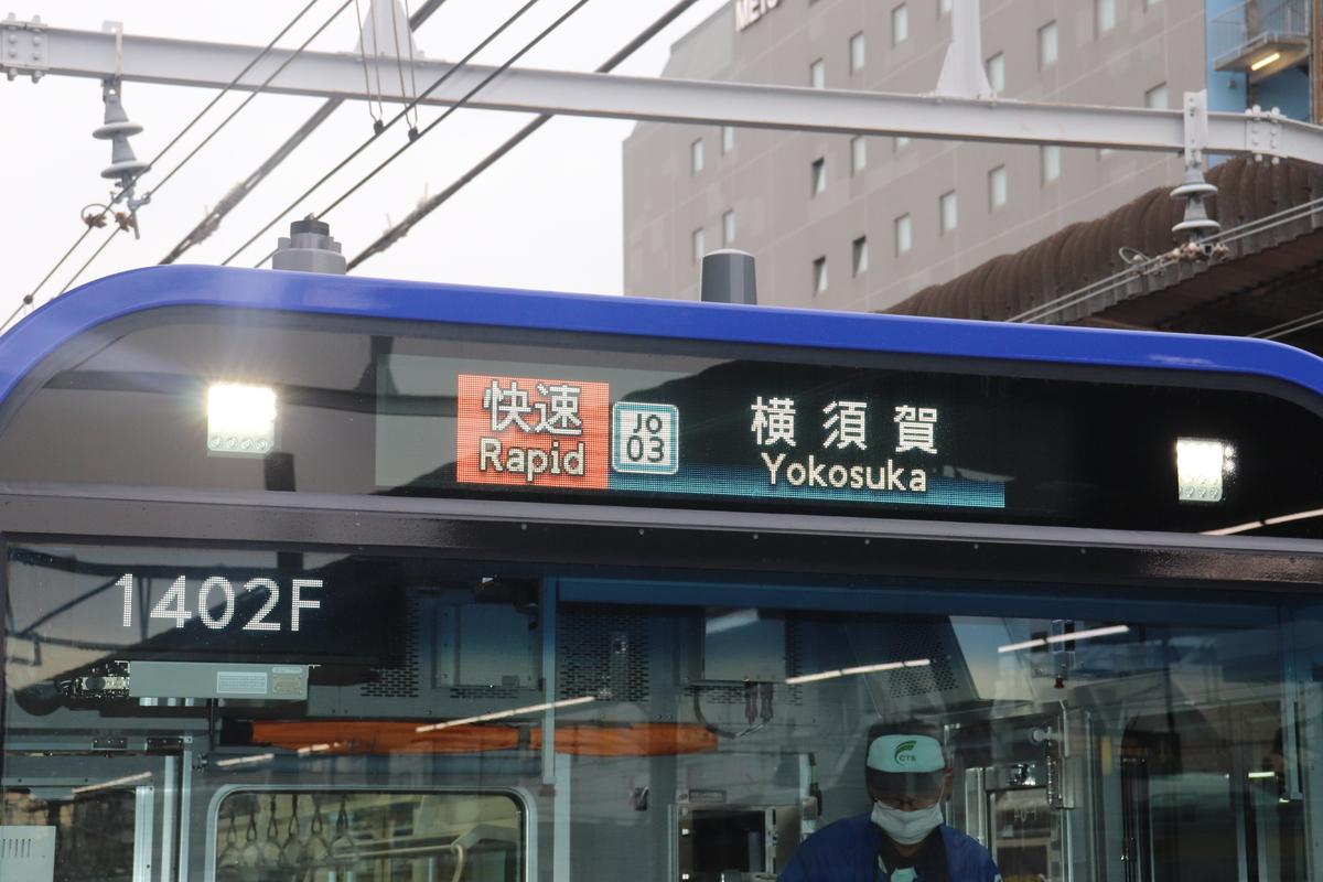 f:id:daihida:20201224220143j:plain
