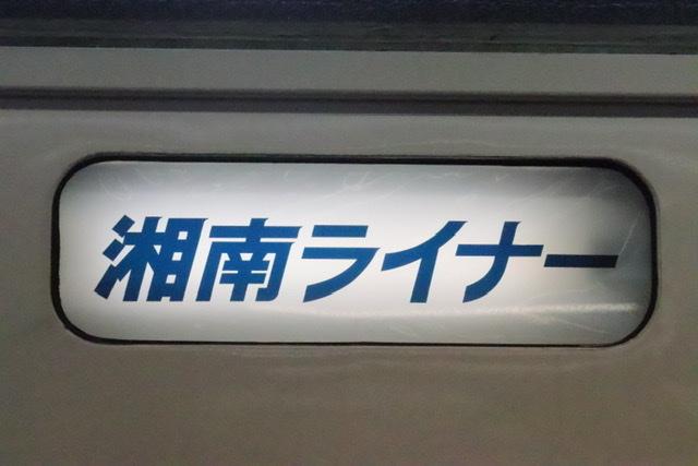 f:id:daihida:20201229183027j:plain