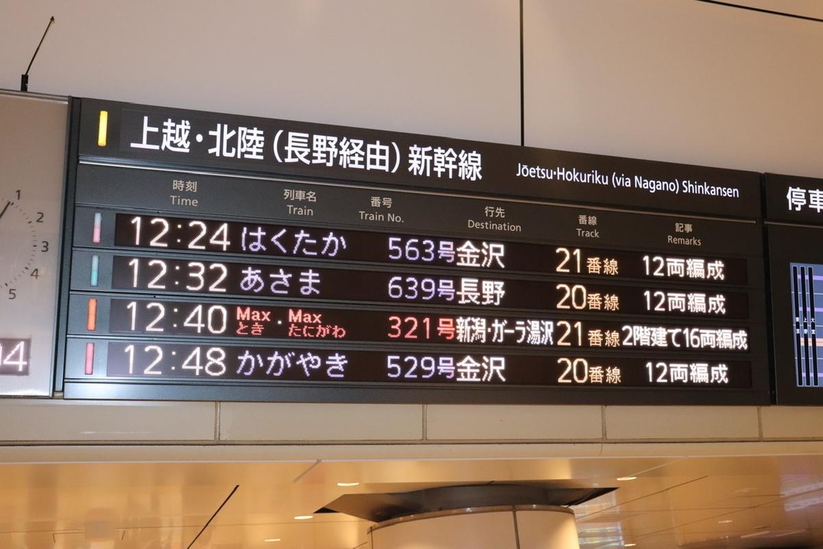f:id:daihida:20201229191242j:plain