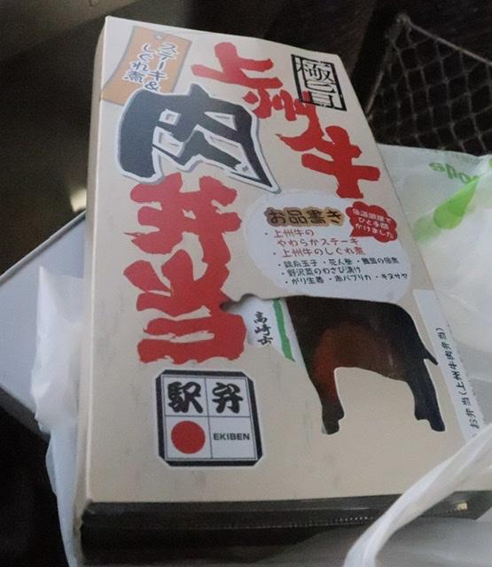 f:id:daihida:20201229212039j:plain