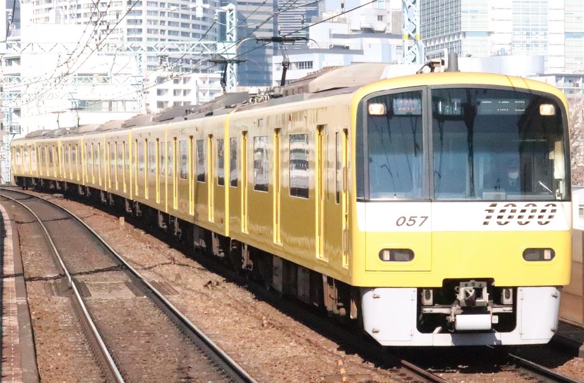 f:id:daihida:20210206183859j:plain