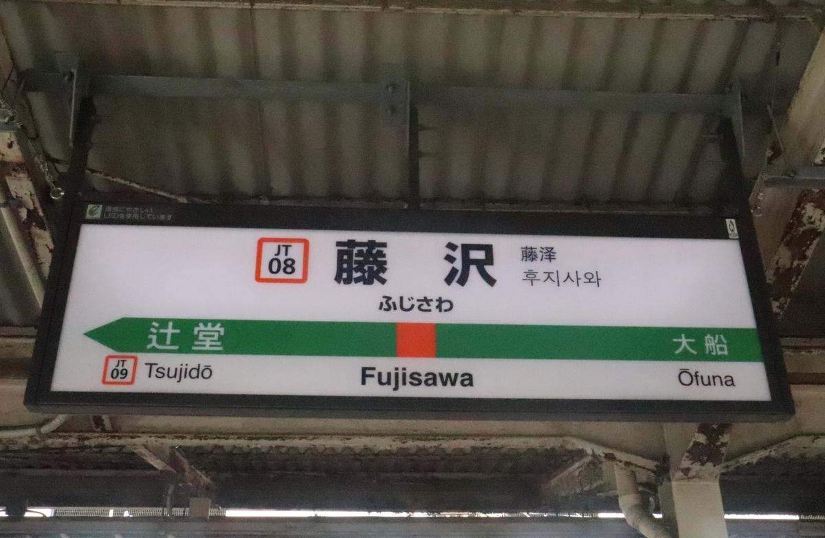 f:id:daihida:20210221121315j:plain