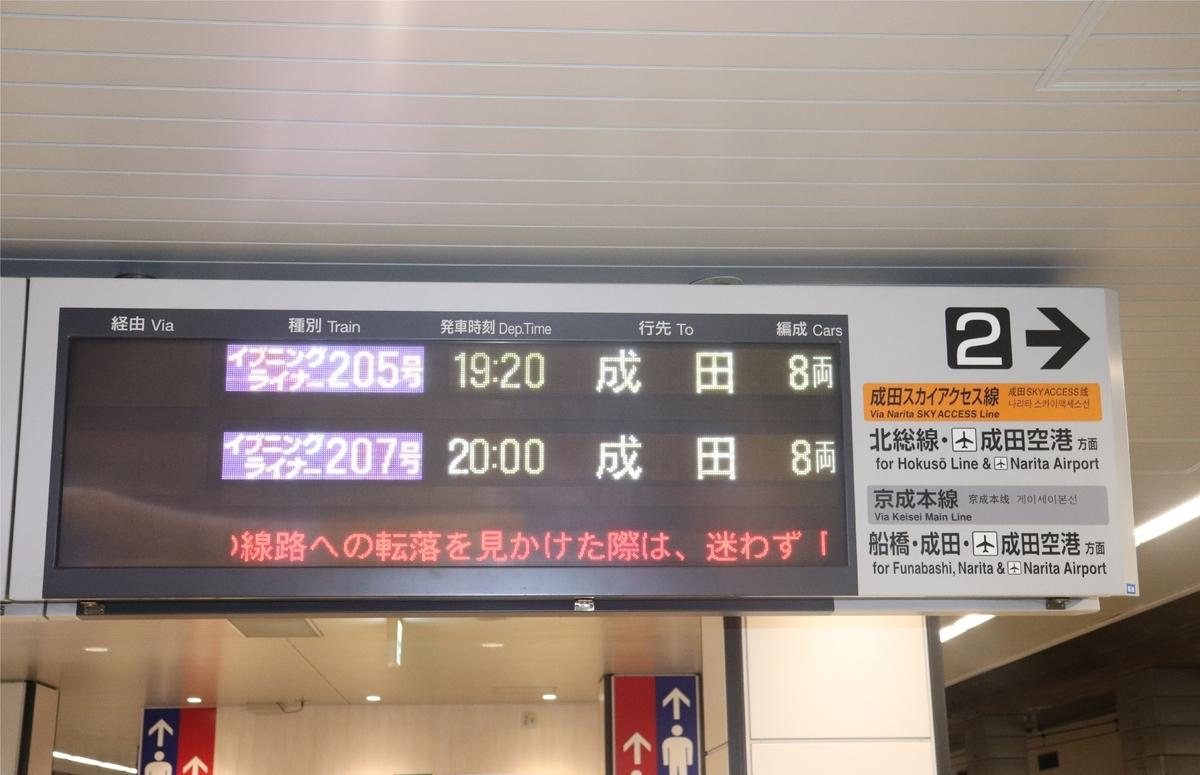 f:id:daihida:20210221184405j:plain