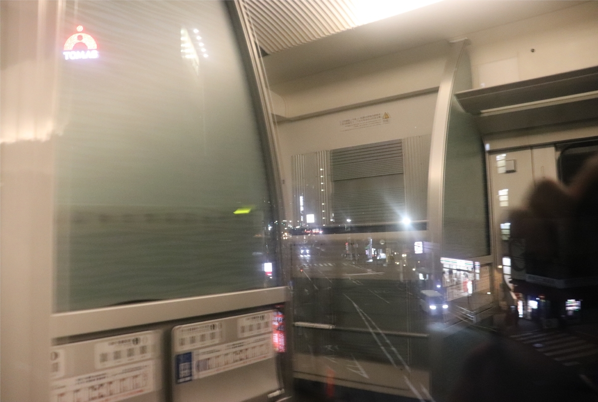f:id:daihida:20210221190550j:plain