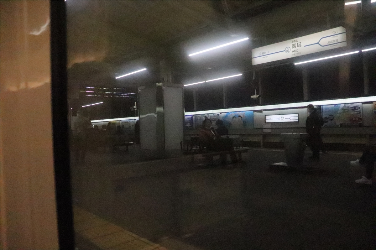 f:id:daihida:20210221191010j:plain