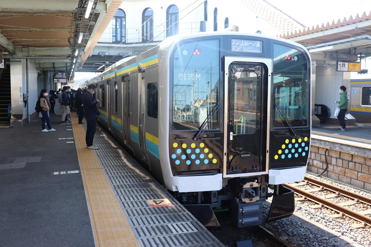 f:id:daihida:20210314194837j:plain