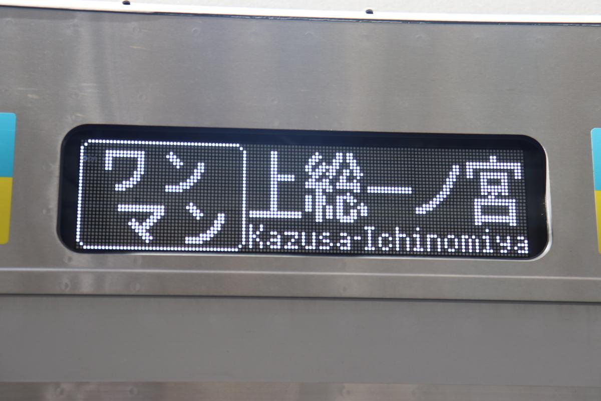 f:id:daihida:20210314195341j:plain