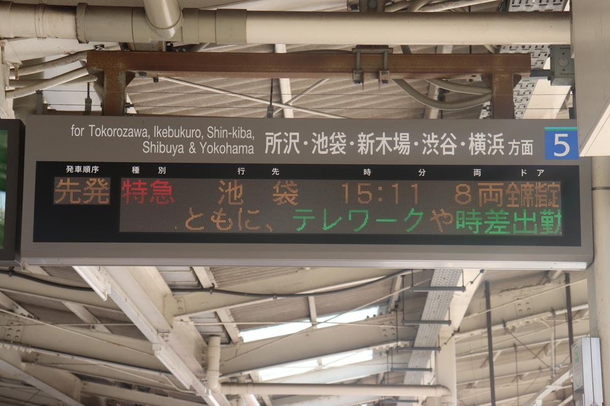 f:id:daihida:20210403213430j:plain