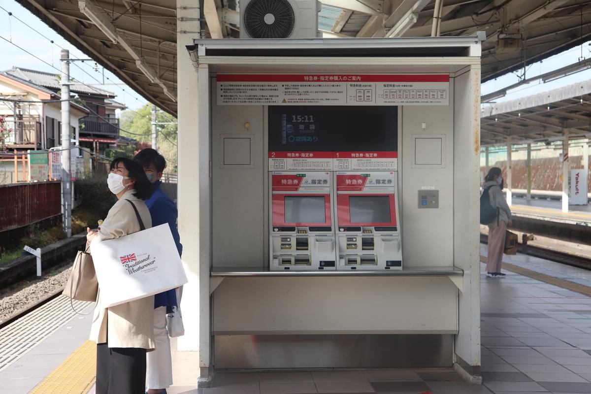f:id:daihida:20210403213614j:plain