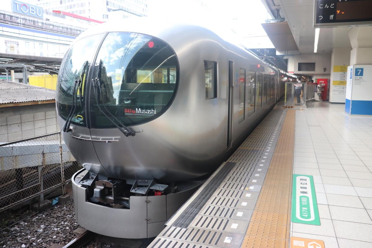 f:id:daihida:20210403215134j:plain