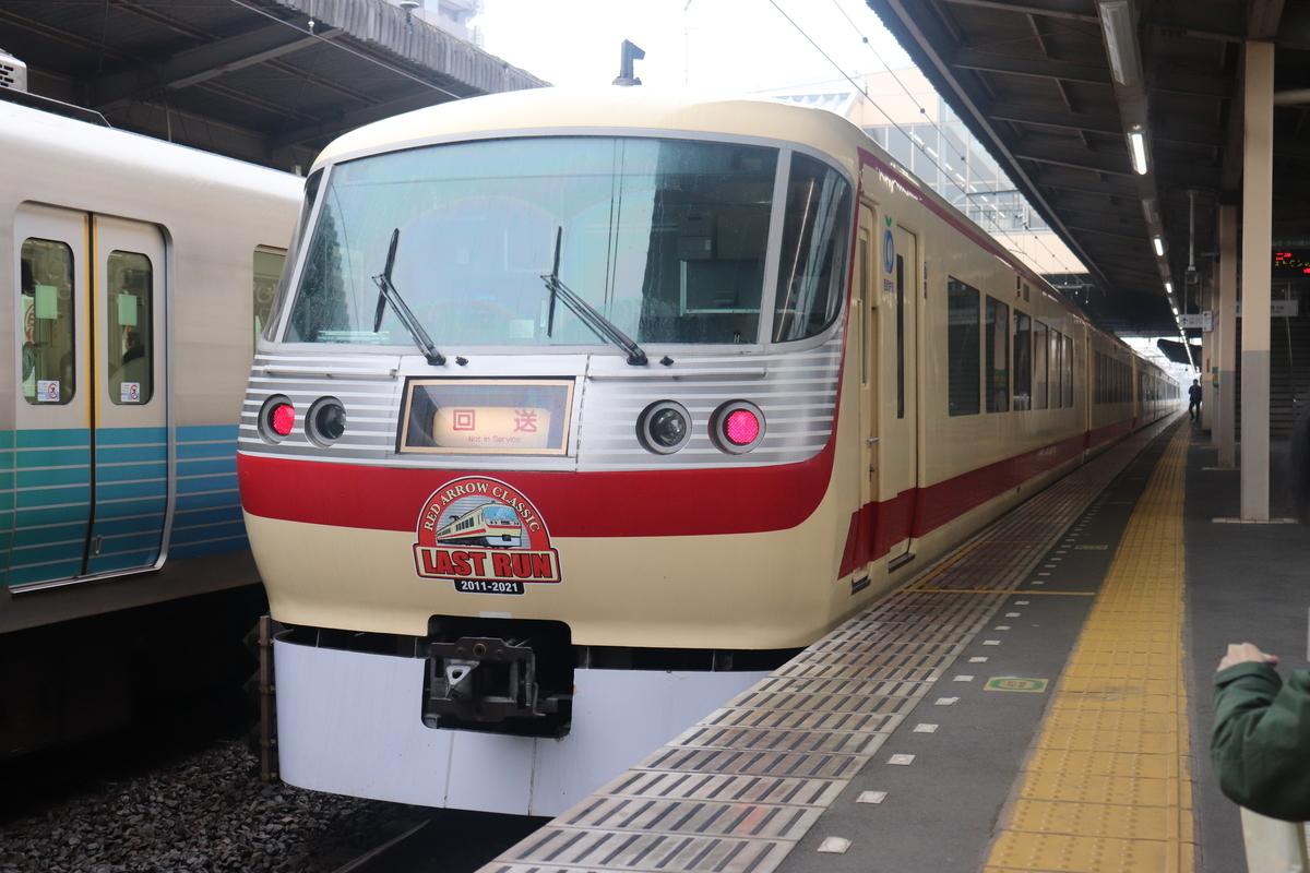 f:id:daihida:20210417212311j:plain