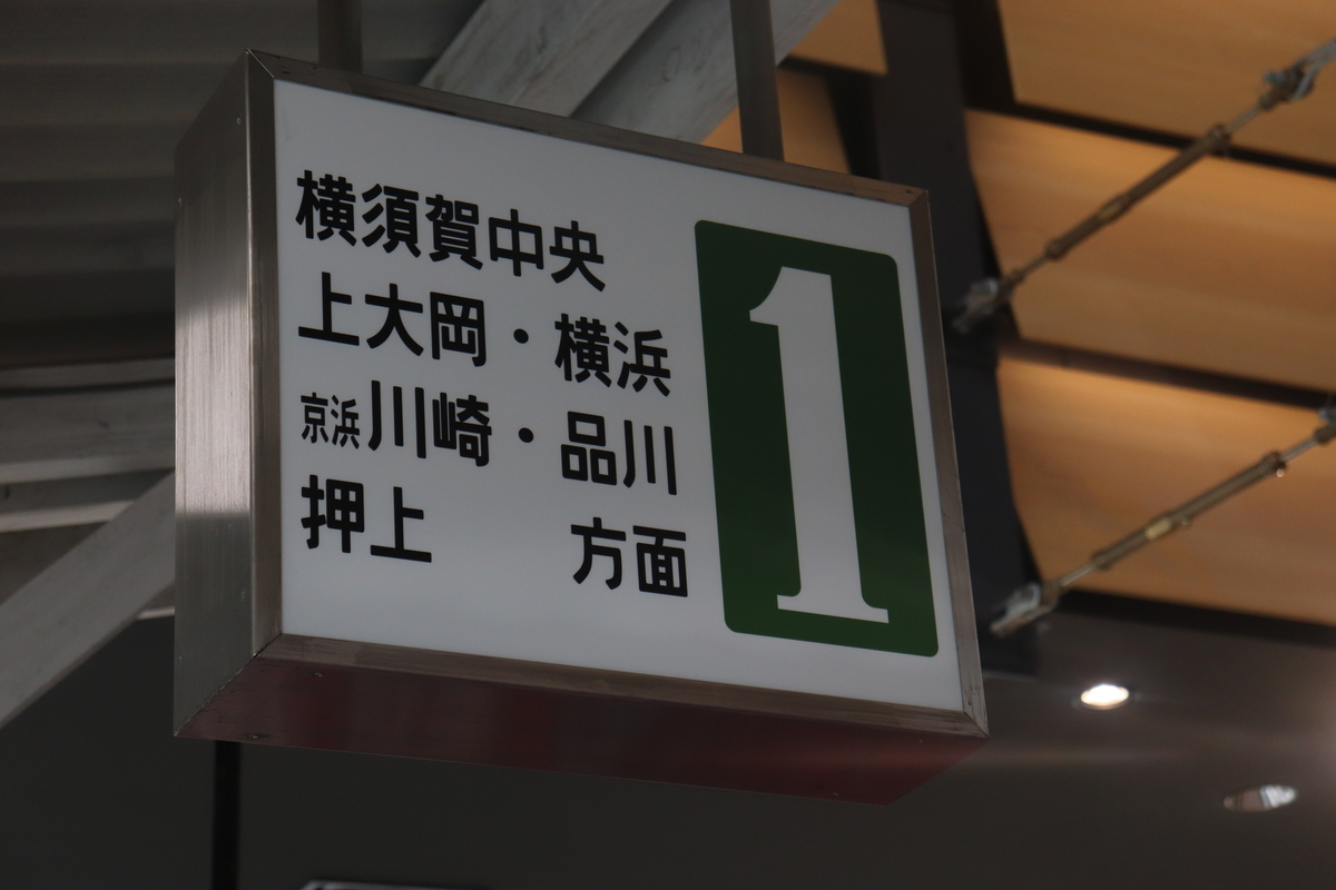 f:id:daihida:20210424214608j:plain